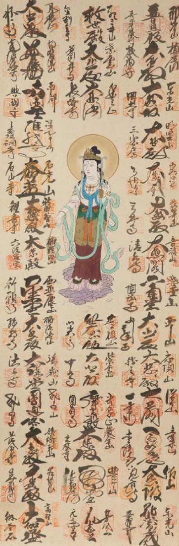 Portrait of Avalokiteshvara (Guanyin, or Kannon)