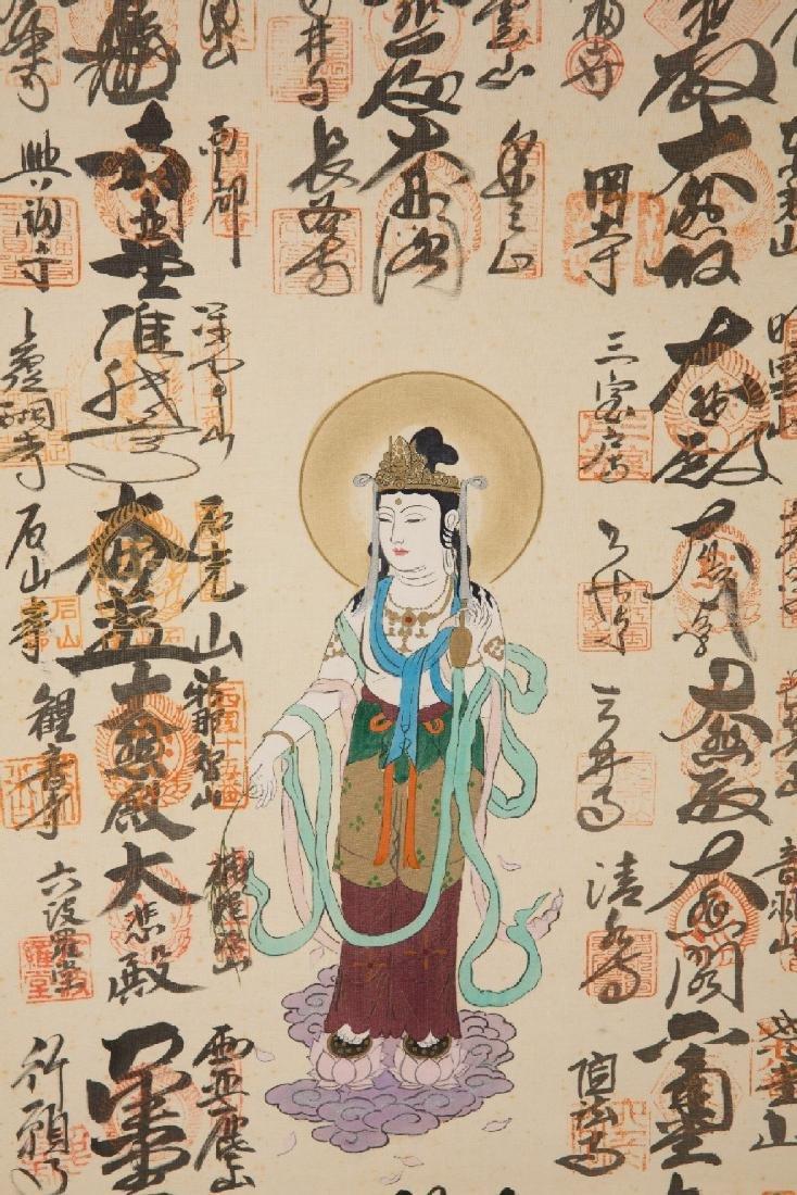 Portrait of Avalokiteshvara (Guanyin, or Kannon) - 2