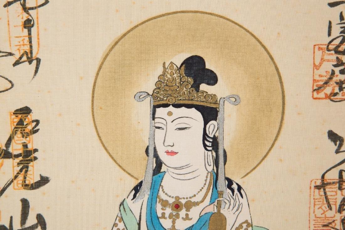 Portrait of Avalokiteshvara (Guanyin, or Kannon) - 6