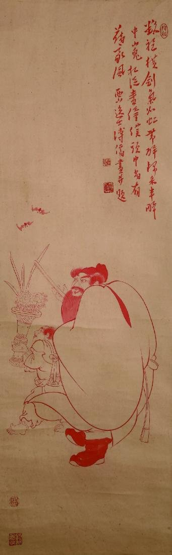 A Red-Ink on Paper of Cloaked Zhong Kui by Pu Ru