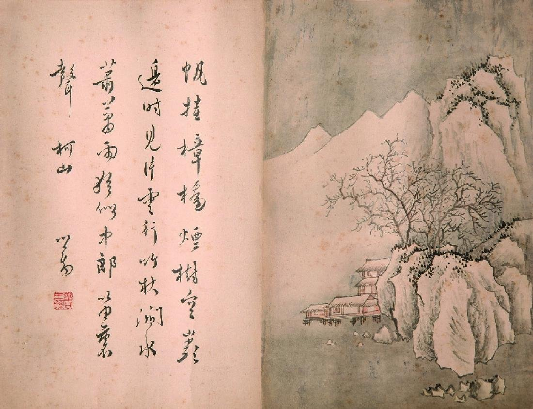 A Chinese calligraphy painting by Pu Ru