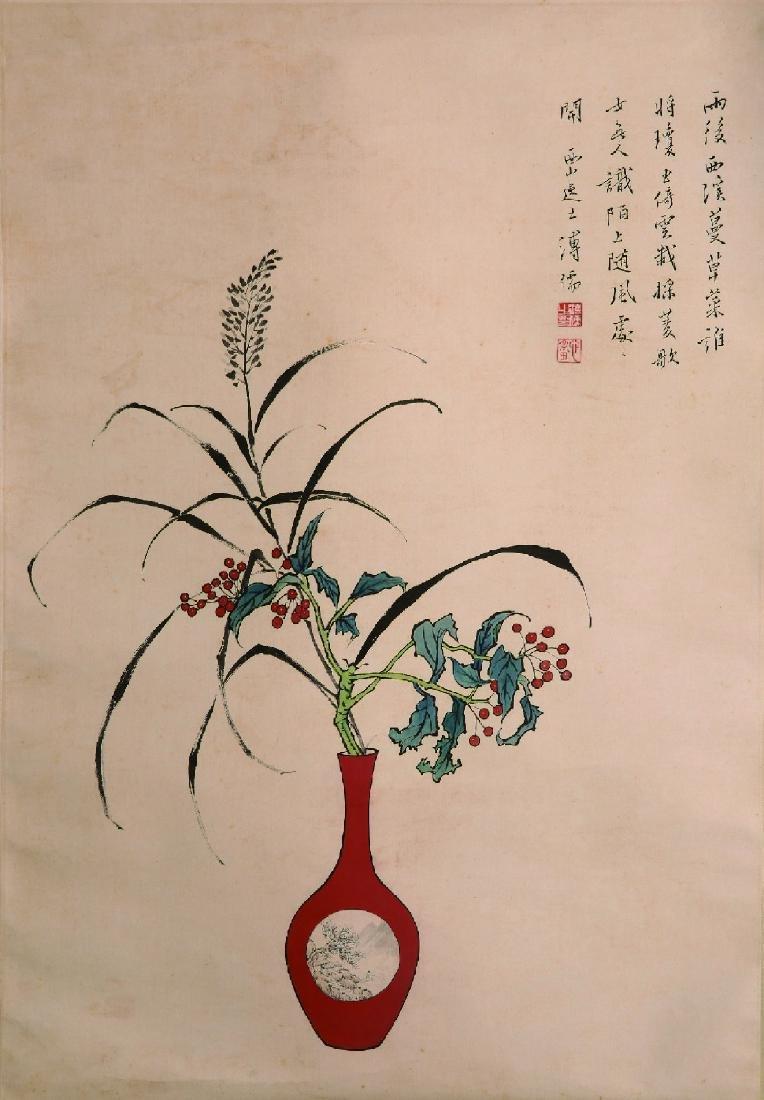 A vase painting by Pu Ru