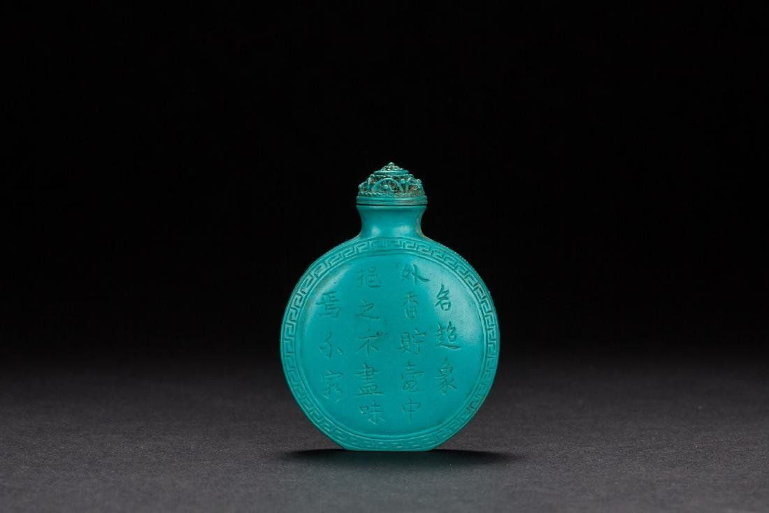 A Carved Turquoise snuffle bottle from Qing Dynasty