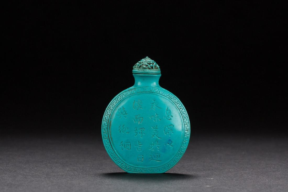A Carved Turquoise snuffle bottle from Qing Dynasty - 2