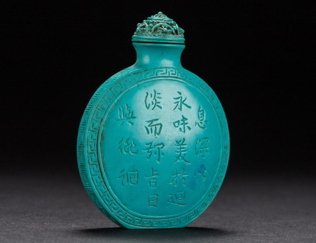 A Carved Turquoise snuffle bottle from Qing Dynasty - 3