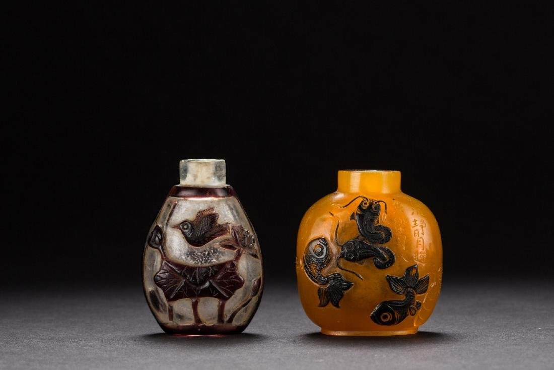A Chinese group of two crystal snuffle bottles from