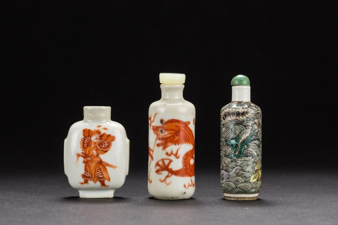 A Chinese group of four porcelain snuffle bottles Qing