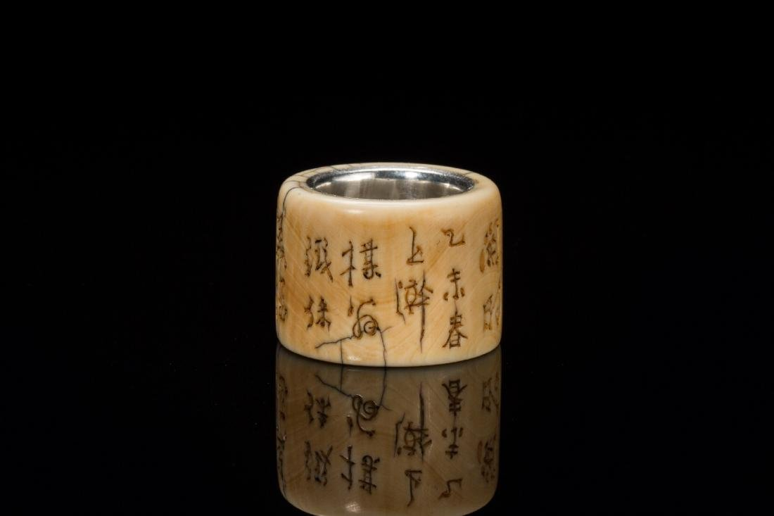 A carved Chinese bone archery ring from Qing Dynasty