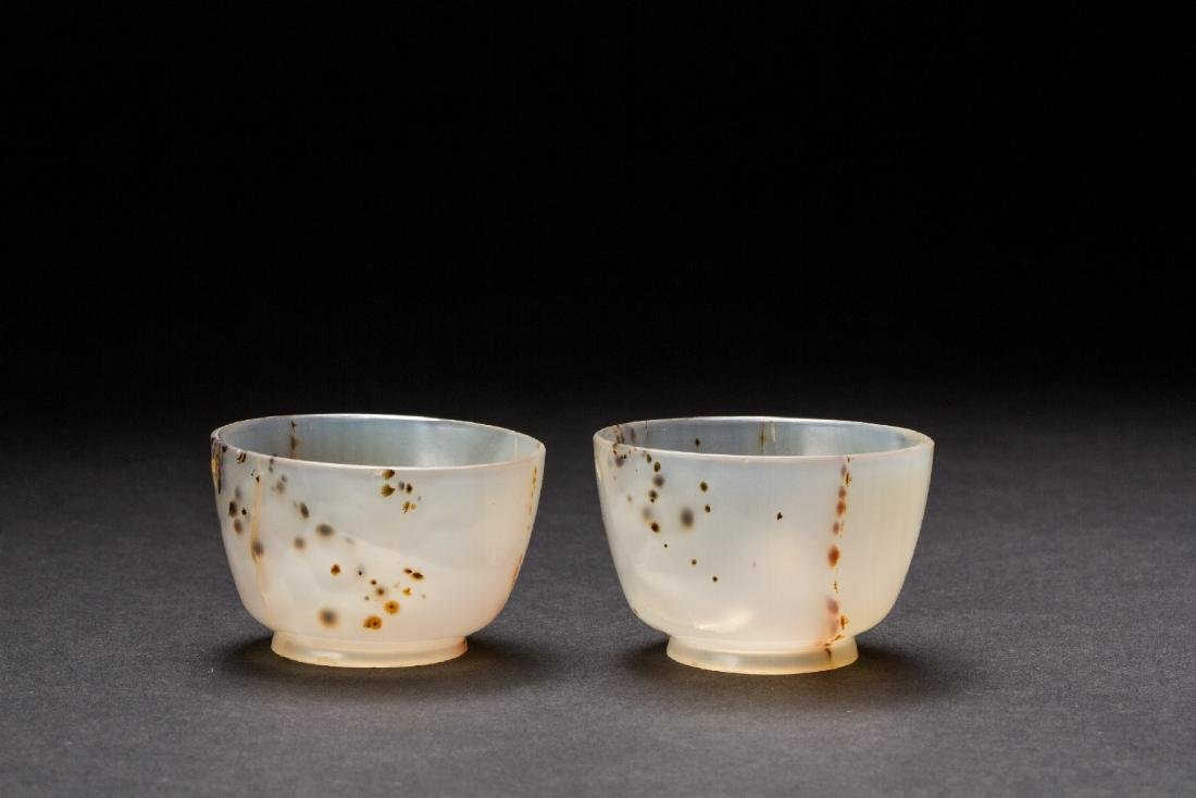 A Chinese pair of agate cups from Qing Dynasty
