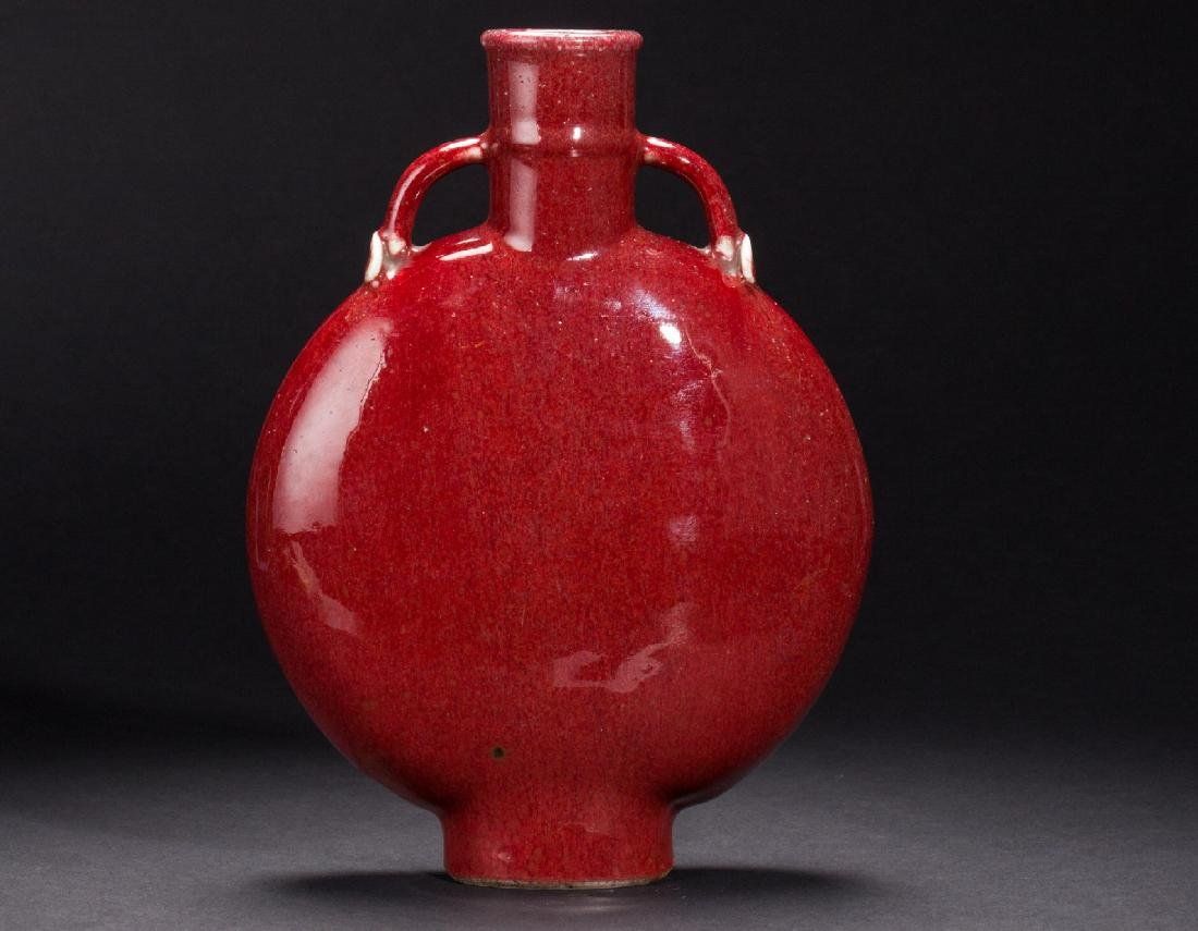 A copper-red glazed moon flask from Qing Dynasty