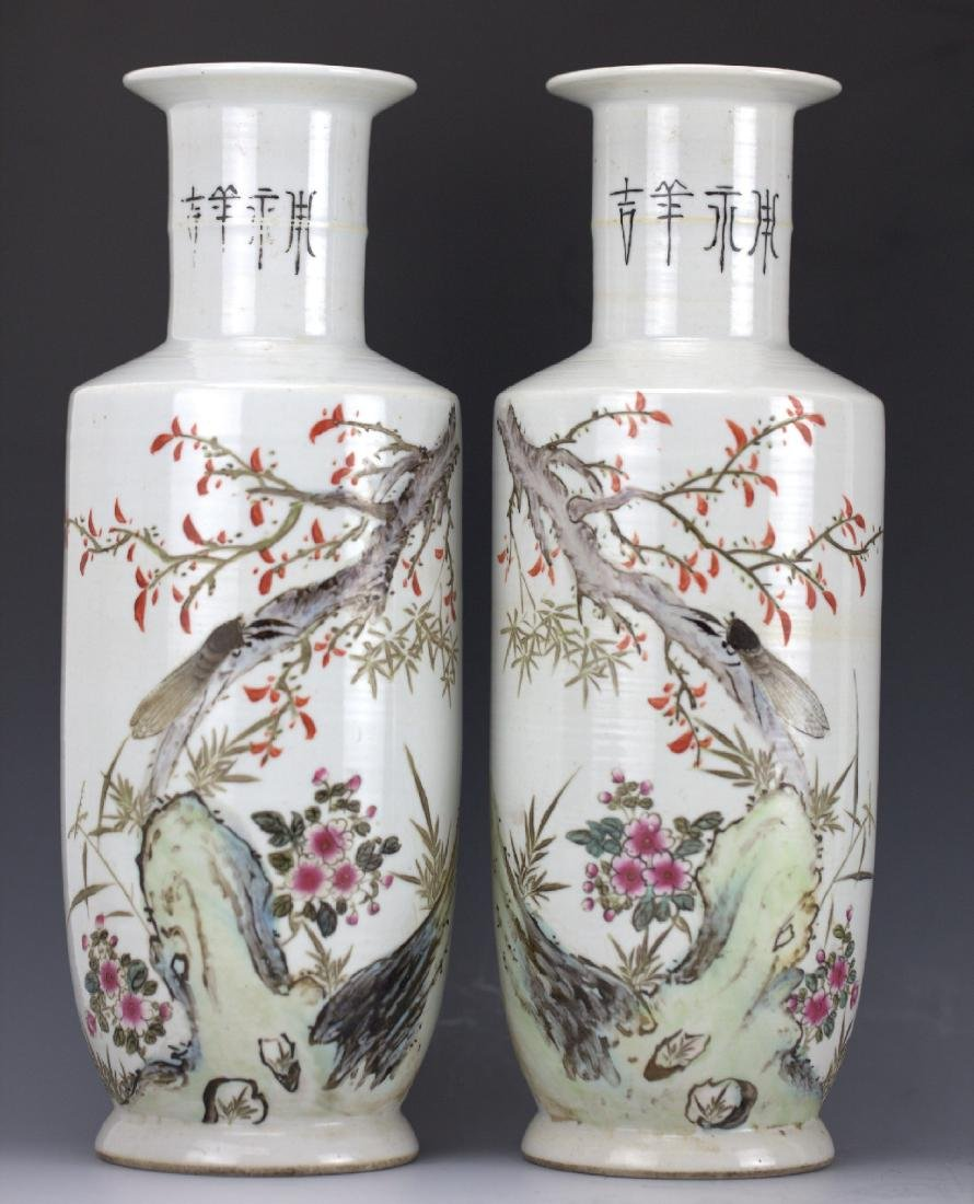 A pair of Wucai vases from Republic of China period