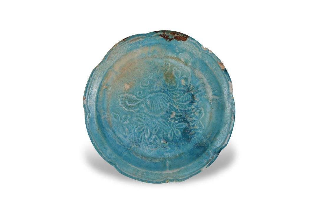 An Amber Glazed Marbled Cup Tang DA Blue Glaze Plate