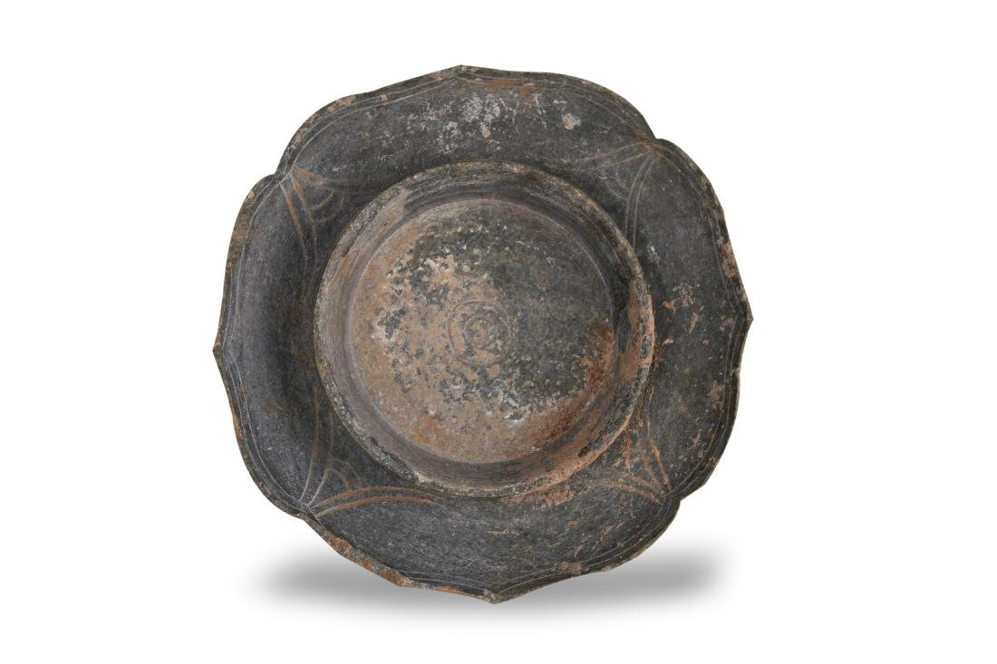 """A """"Leopard†Stone Bowl Stand Tang Dynasty - 4"""