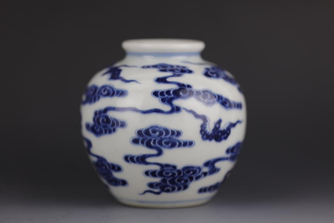 Blue & White porcelain jar with Yongzheng mark