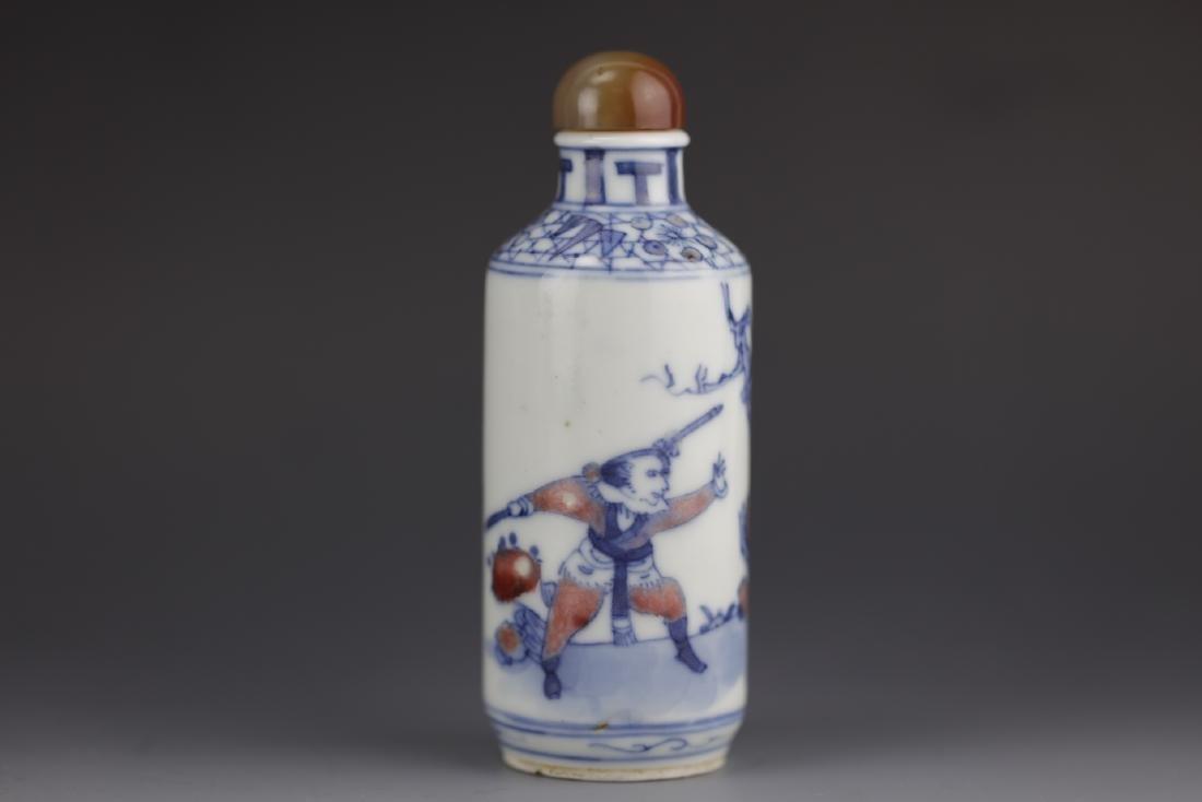 Blue Underglaze Red snuffle bottle of Monkey King