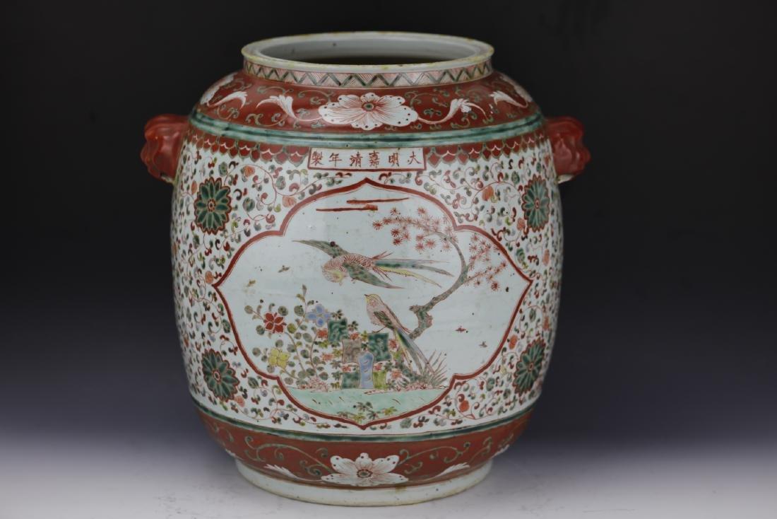Chinese Wucai porcelain tank with Jiajing mark
