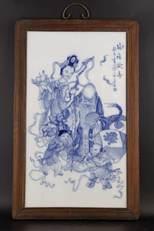 An Elegant Chinese Blue and White Plaque