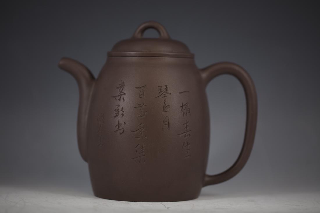 A Zisha Poet Teapot by Gu Jing Zhou