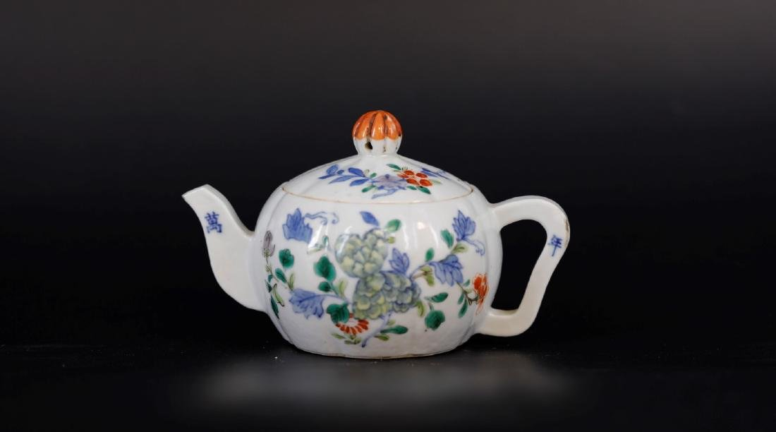A Blue and White Teapot with Chenghua Mark