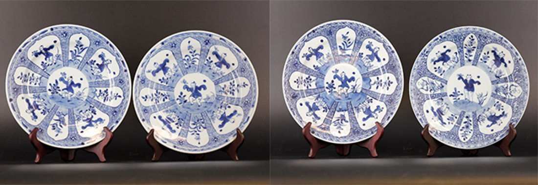 Four Blue and  White Plates of figures