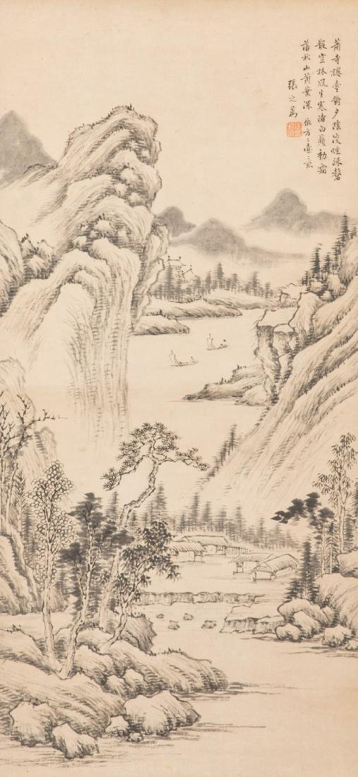 Landscape Painting by Zhang Zhiwan