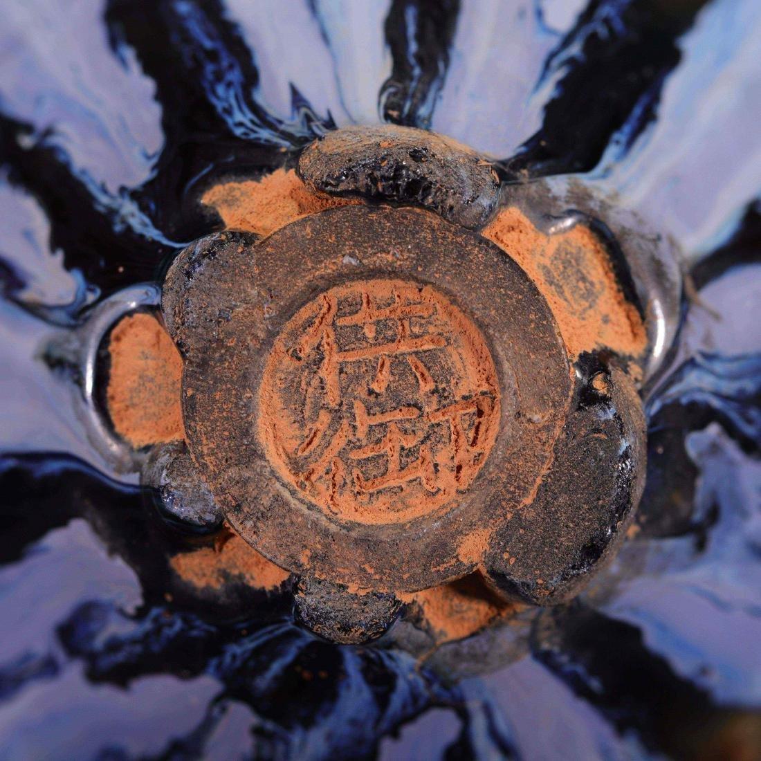 A Kiln-Glaze Blue Conical Tea Bowl - 6