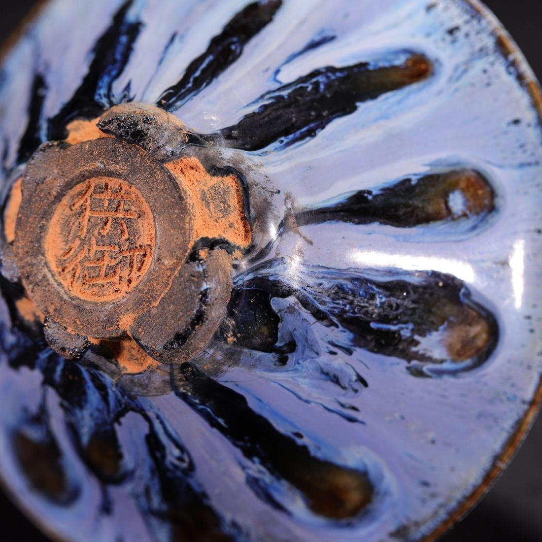 A Kiln-Glaze Blue Conical Tea Bowl - 7