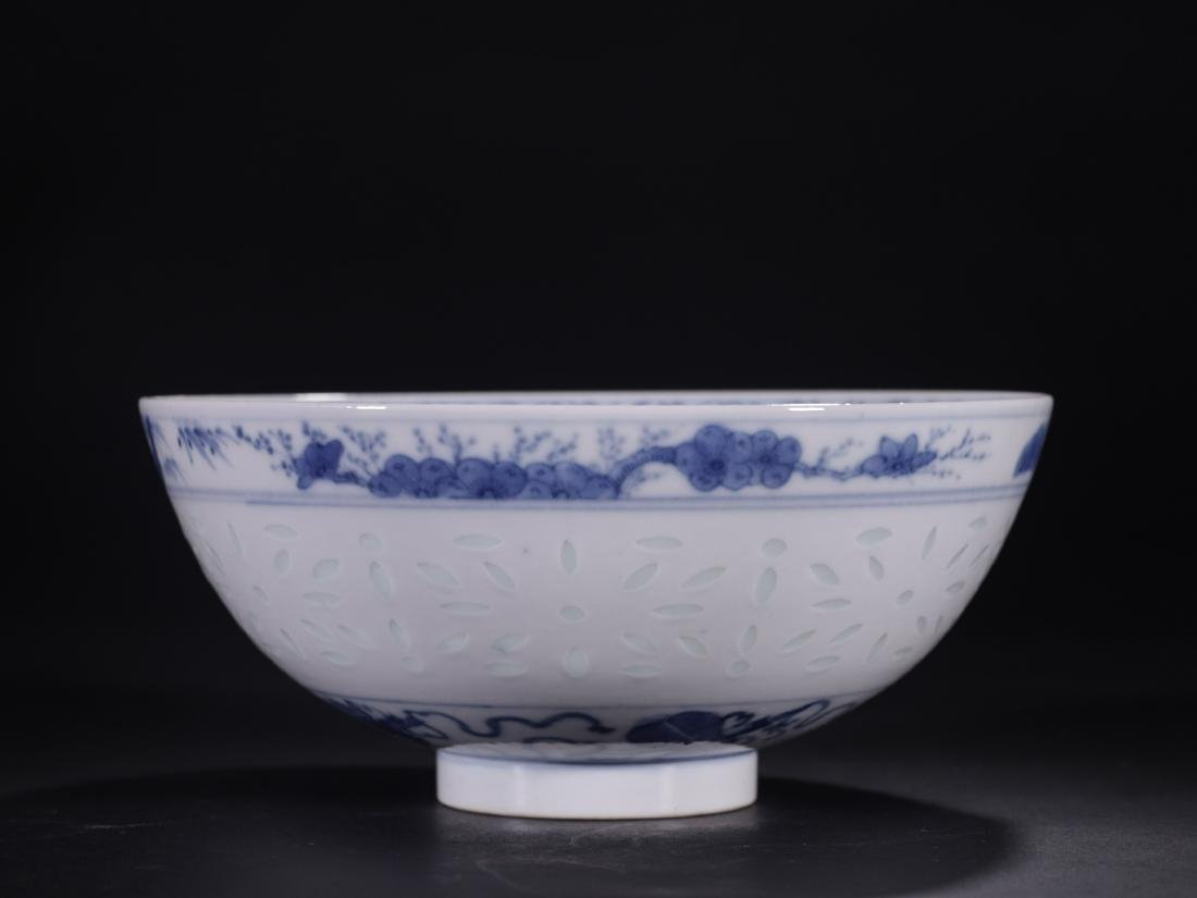A Blue and White Porcelain Bowl Guangxu Mark