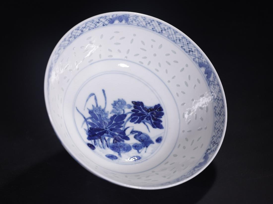A Blue and White Porcelain Bowl Guangxu Mark - 2