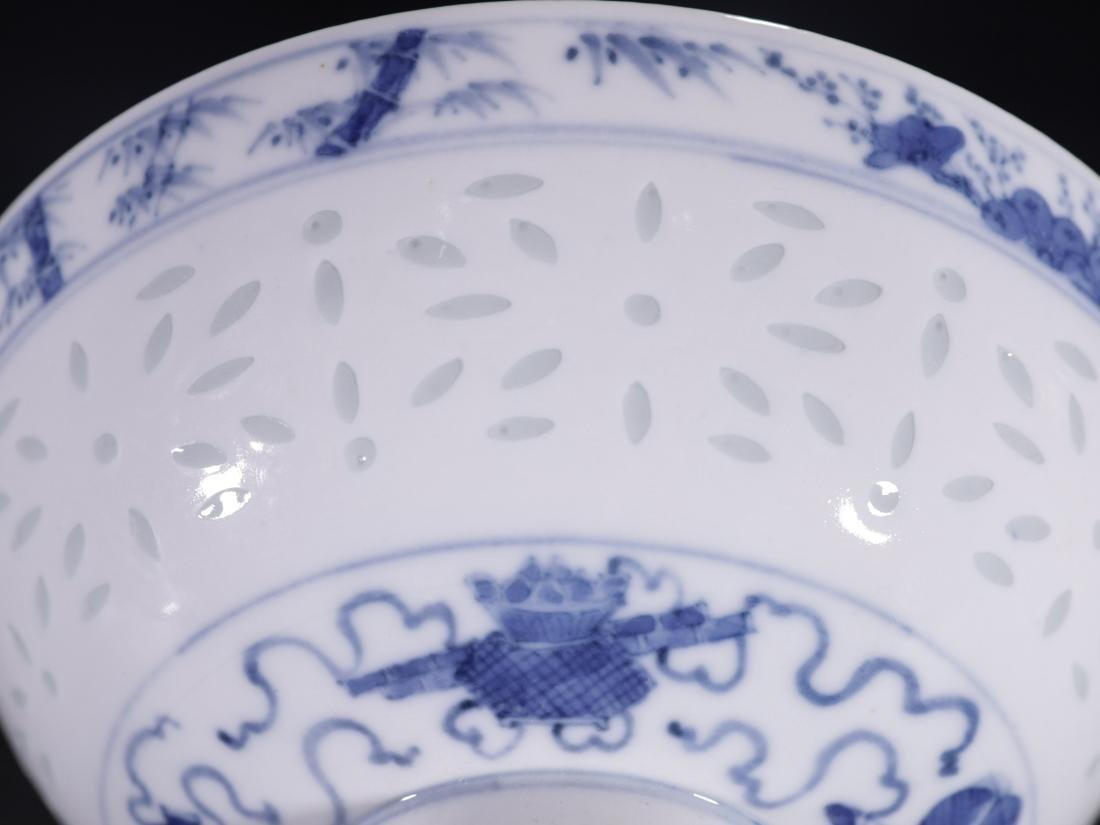 A Blue and White Porcelain Bowl Guangxu Mark - 3