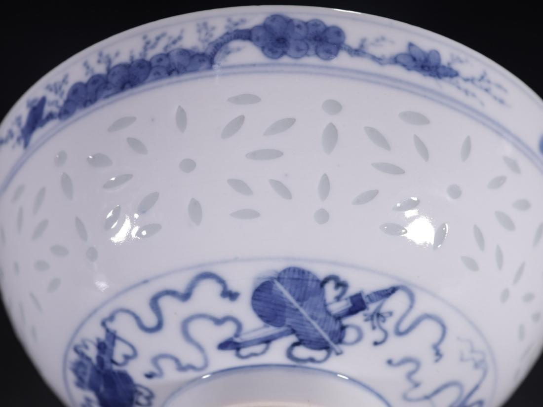 A Blue and White Porcelain Bowl Guangxu Mark - 4