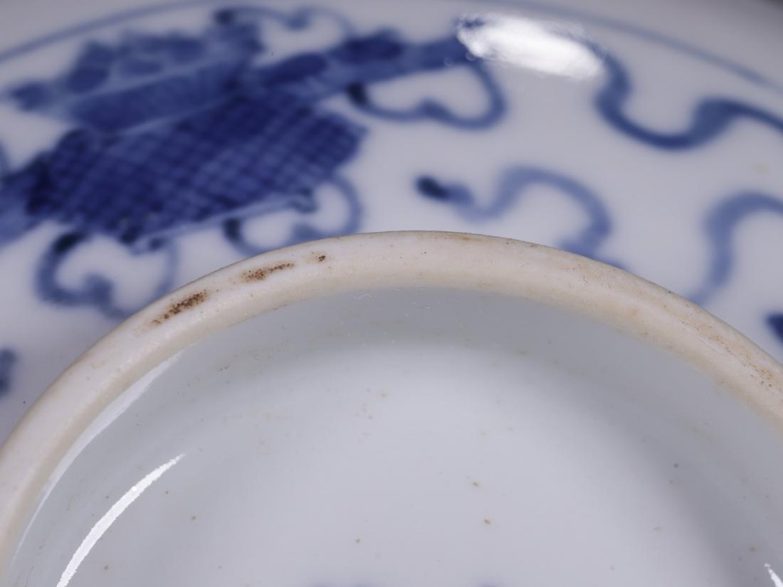 A Blue and White Porcelain Bowl Guangxu Mark - 7