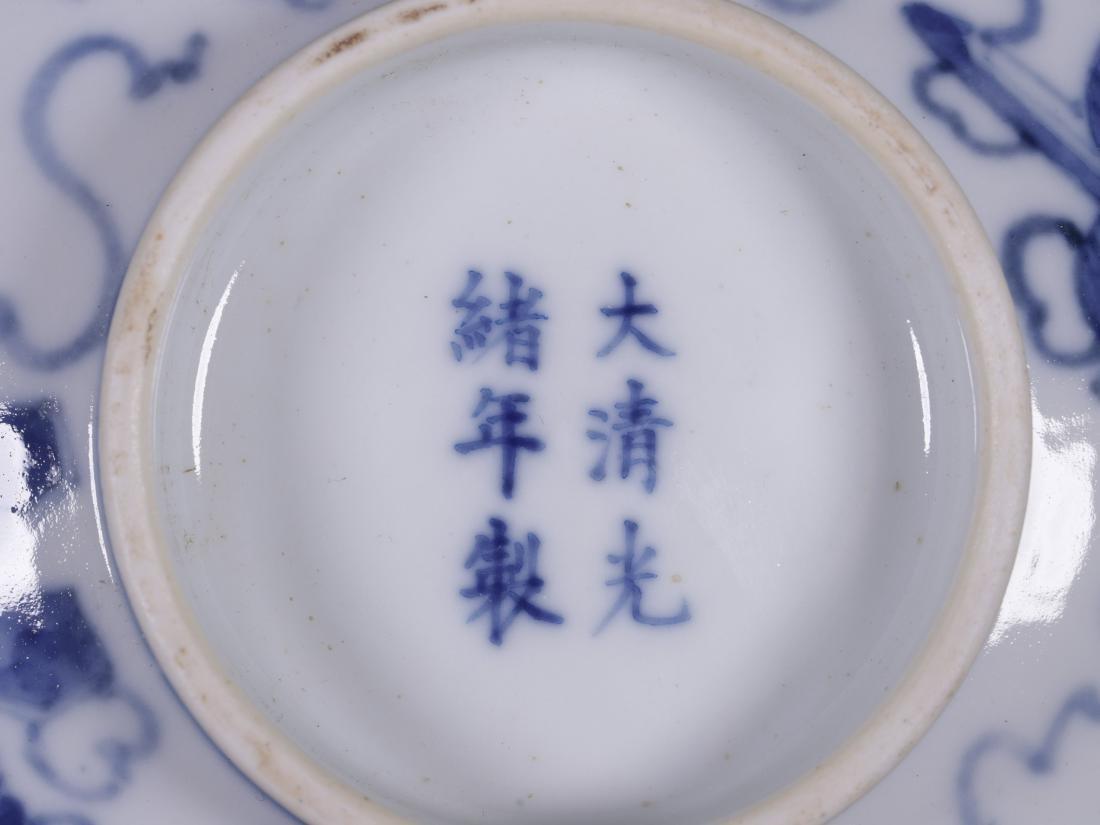 A Blue and White Porcelain Bowl Guangxu Mark - 8