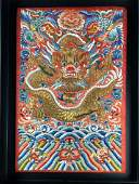 A Framed Chinese Kesi Dragon Embroider