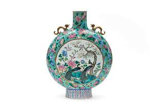 A Famille Rose Floral and Bid Moonflask Vase with Wanli