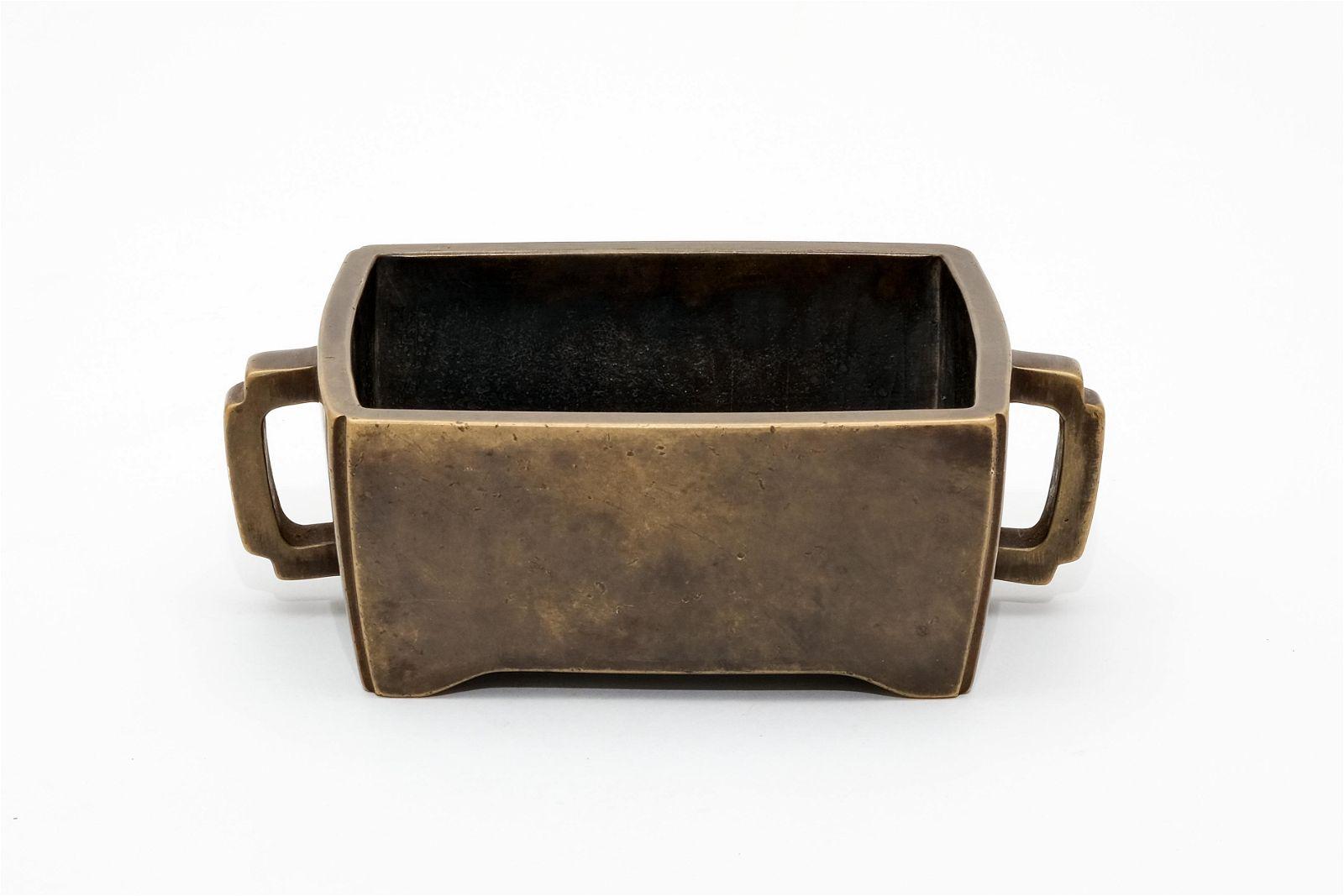 A Rectangular Bronze Censer with Handles