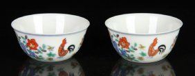 An Exceptionally Important Pair of Doucai 'Chicken Cup'