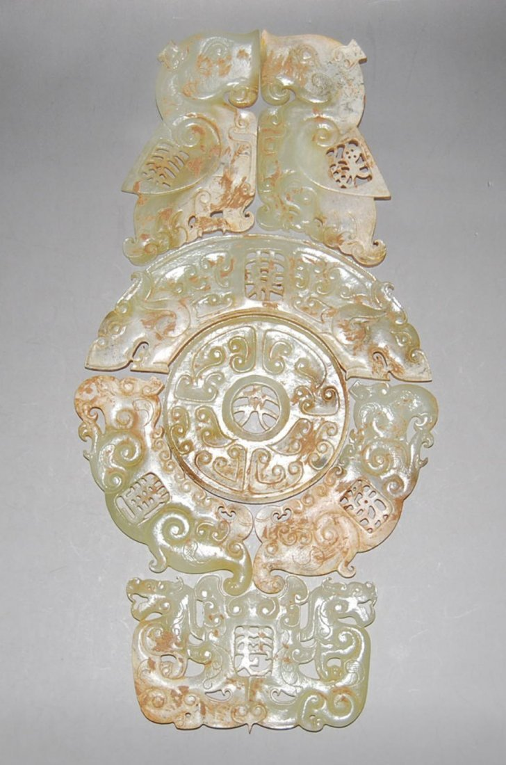 Rare  7 Pieces Jade, Han Dynasty (206 B.C.–220 A.D.)