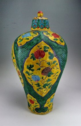EXTREMELY RARE PORCELAIN VASE, QING DYNASTY & PERIOD