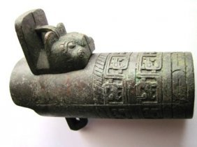 RARE BRONZE TIGER AXLE SLEEVE+PIN ZHOU DYNASTY & PERIOD