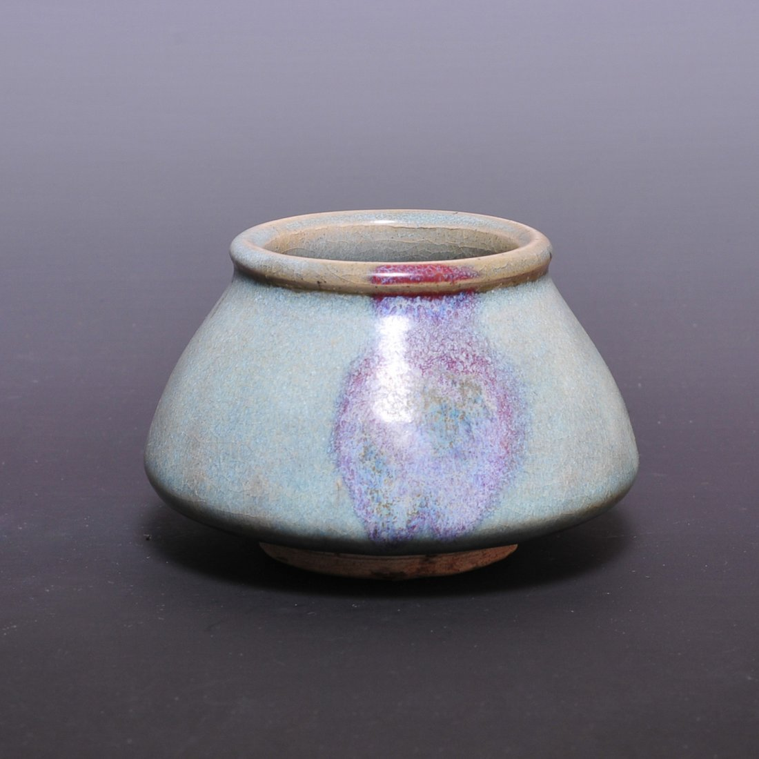 Yuan Dynasty hanging Hong Jun porcelain water glass