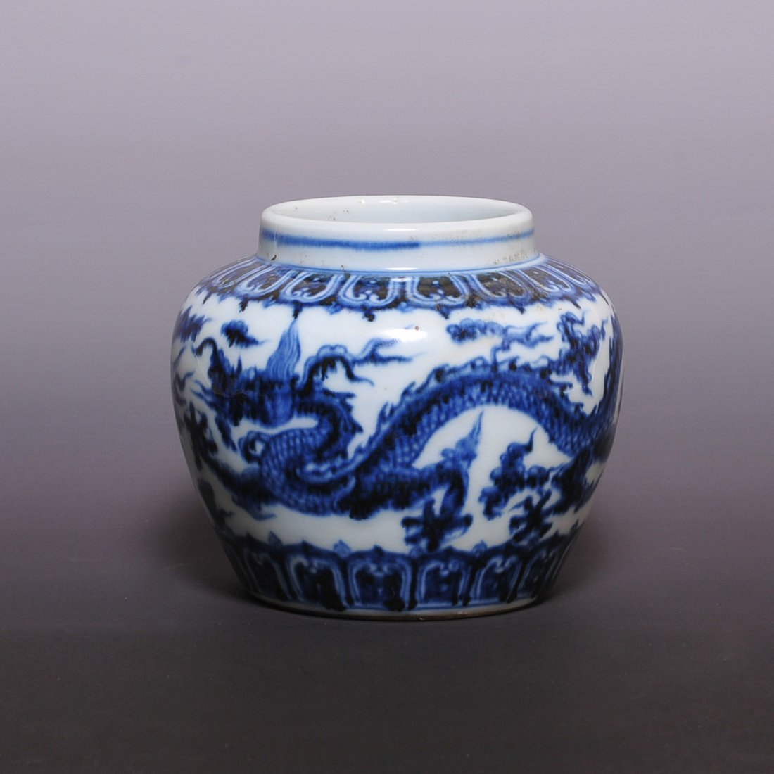 Xuande Period, Ming Dynasty, A blue and white 'dragon'