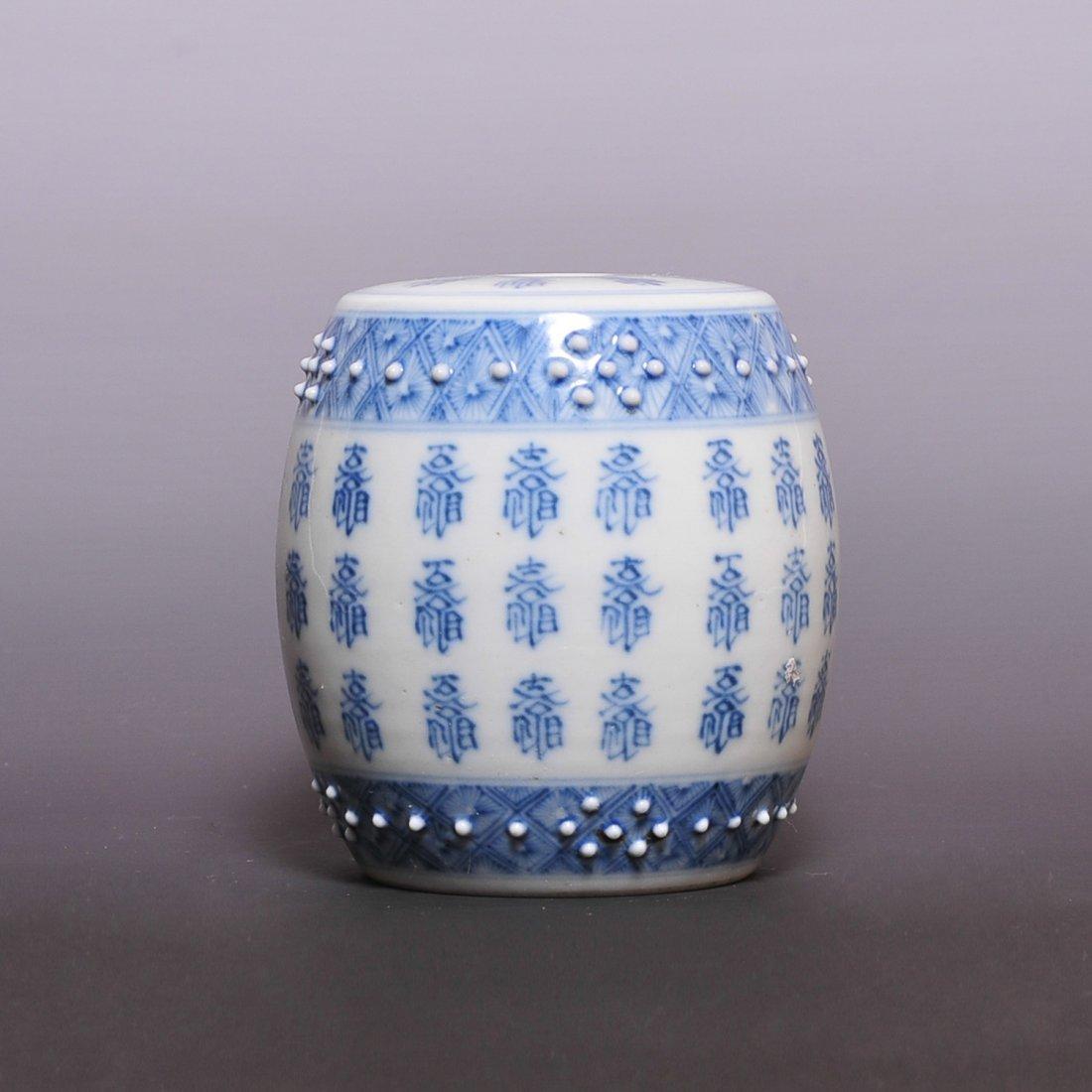 """Qing Dynasty """"YongZheng"""" Paper Weight"""