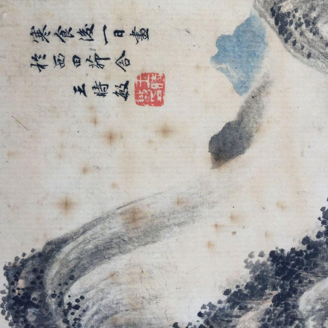 Chinese Landscape painting ( Wang Shimin signed) Print - 3