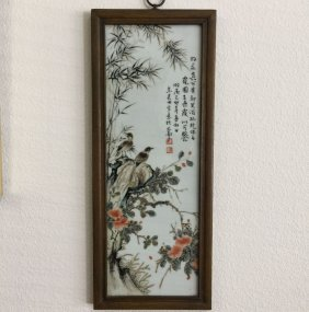 Pair vintage Chinese enameled porcelain painted plaques
