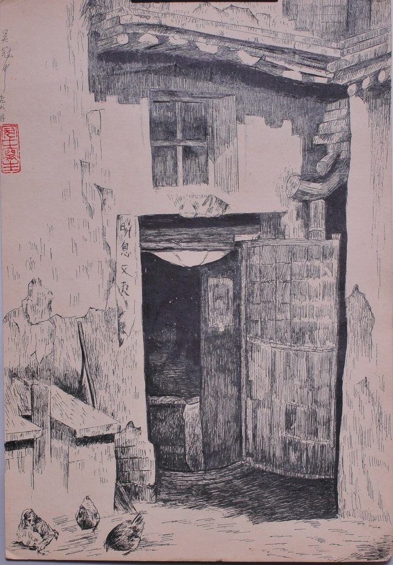 A Chinese pen Painting ; (Attributed to Wu Guanzhong)