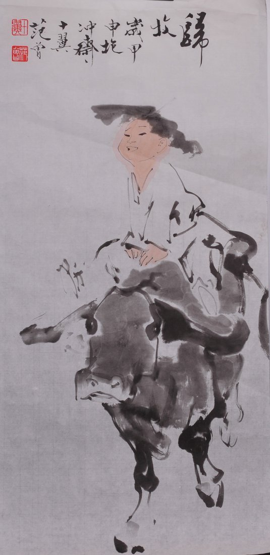 A Chinese  Painting  (Attributed to Fan Zeng)