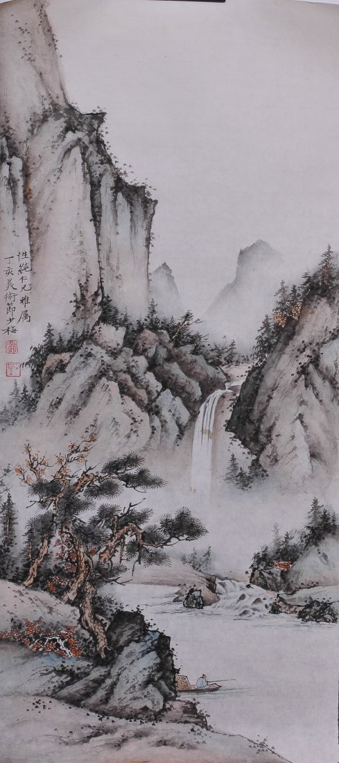 A Chinese  Painting (Attributed to Chen Shaomei)