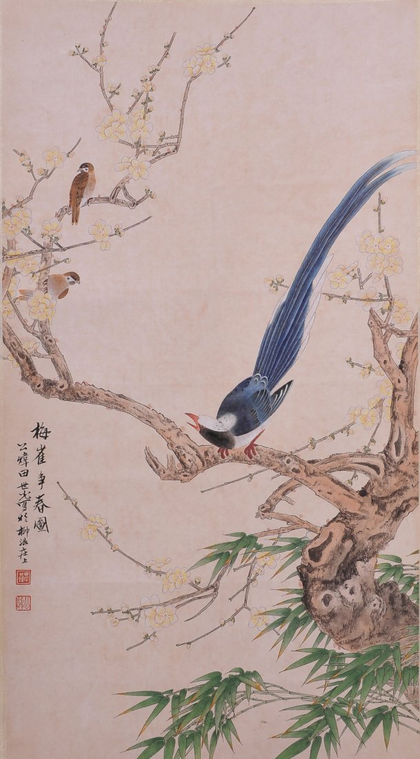 Chinese Scroll Painting (Attributed to Tian Shiguang)
