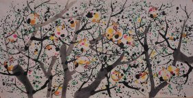 A Chinese Ink Painting (attributed To Wu Guanzhong)